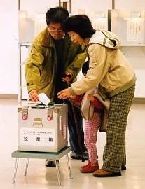 海山町での住民投票(原発誘致の是非)