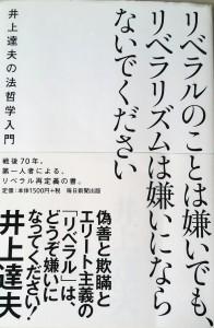 2015-11-01 13.59.29